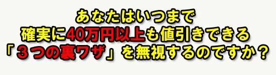 誘導用LP.jpg